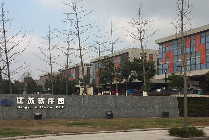 Establishment of GridWorld Software Research and Development and Technical Support Center (Nan Jing)